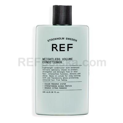 ref-weightless-volume-conditioner-245ml-maly