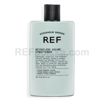 ref-weightless-volume-conditioner-245ml-maly