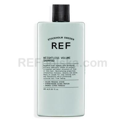ref-weightless-volume-shampoo-285ml-maly
