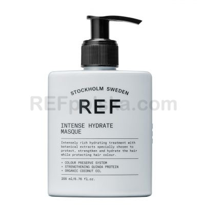 INTENSE HYDRATE MASQUE 200_150-kadr